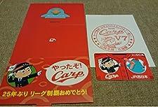 カープ 優勝記念 ICOCA 限定3000枚 広島駅 記念スタンプ付き