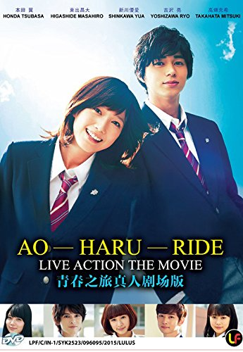 Ao Haru Ride - Blue Spring Ride (Japanese Live Action Movie) (Blue Spring Ride Manga compare prices)