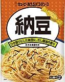 キユーピー あえるパスタソース 納豆 (29g×2P)×6個