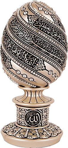 Ayatul Kursi Allah Pearl Color Egg Clear Crystal Molded sculpture Table decor - Perfect Eid Gift (Pearl Color) (Ayatul Kursi Painting compare prices)