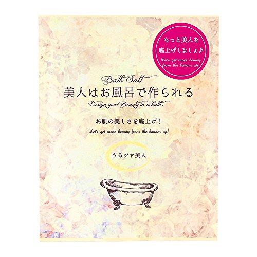 美人は風呂で作られる バスソルト うるツヤ美人 ノルコーポレーション OBBZN0103