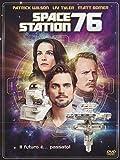 Acquista Space Station 76 - Il Futuro E