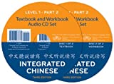 9780887276774: Integrated Chinese: Level 1, Part 2 Audio CDs (3rd Edition) (Chinese Edition)