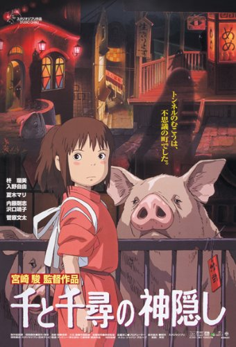 Studio Ghibli Work Poster Collection 150 Piece Mini Puzzle Spirited Away 150-g36
