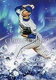 BBM2016/2nd ■CROSS FREEZE カード■CF70/井納翔一/横浜DeNA ≪ベースボールカード≫