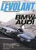 LE VOLANT (ル・ボラン) 2009年 11月号 [雑誌]