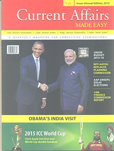 Made Easy Current Affairs :Annual Issue 2015 Image