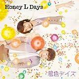 Honey L Days「君色デイズ」