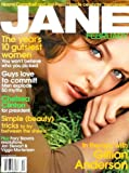 img - for Jane Magazine - January/February 1999: Gillian Anderson Cover & Interview book / textbook / text book