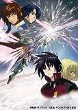 G-SELECTION 機動戦士ガンダムSEED/SEED DESTINY スペシャルエディション DVD-BOX