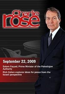 Charlie Rose -Salam Fayyad  / Rich Cohen (September 22, 2009)