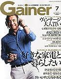 Gainer(ゲイナー) 2015年 07 月号 [雑誌]