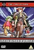 echange, troc Gall Force: Shin seiki hen