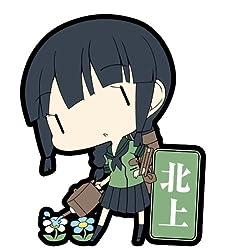 スカイネット 艦隊これくしょん ラバーキーホルダー Vol.2 (BOX)