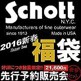 (ショット) SCHOTT 2016年新春 メンズ 福袋 M
