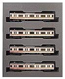 Nゲージ 10-1312 E233系 中央線(T編成) 4両増結セット