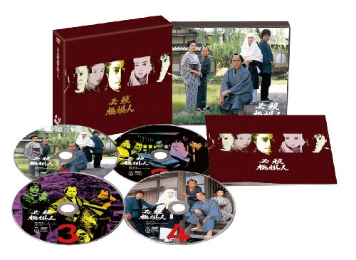 必殺橋掛人 DVD-BOX