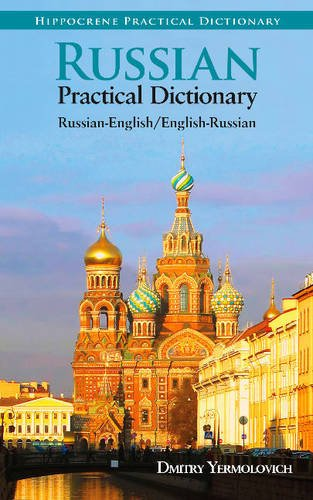 Russian-English / English-Russian Practical Dictionary...