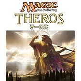 マジック:ザ・ギャザリング テーロス ブースターパック 日本語版 BOX