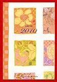 主婦日記 2010