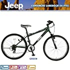 JEEP(ジープ)FサスSHIMANO21段変速26インチマウンテンバイクJEEP COMANCHE LAREDO JE-261FTE グリーン JE-261FTE