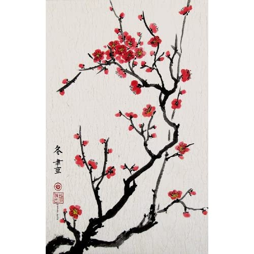 Giclee Print of Chinese Brush Painting By Peggy Duke, 13 X 20 Inches