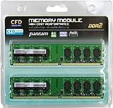 W2U800PS-2G [DDR2 PC2-6400 2GB 2���g]
