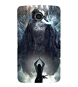 Lord Shiva Cute Fashion 3D Hard Polycarbonate Designer Back Case Cover for Motorola Nexus 6 :: Motorola Nexus X :: Motorola Moto X Pro :: Motorola Google Nexus 6