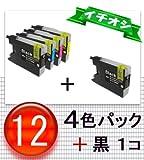 【 4本パック + LC12BK 1本 】 brother LC12-4PK 汎用 インクカートリッジ MFC-J6510DW DCP-J940N MFC-J860DWN 等 対応