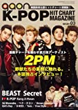 Gaon K-POP HIT CHART MAGAZINE 2011 09 (TV)
