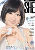 SHE (SCREEN HEROINES)  特集/前田敦子と「もしドラ」