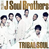 DEEP INSIDE��O��� J Soul Brothers