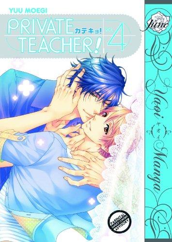Private Teacher! Volume 4 (Yaoi Manga)