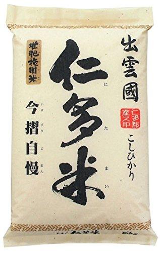新米 【出雲國仁多米こしひかり 白米5kg】 もみ付き低温貯蔵米 今摺自慢