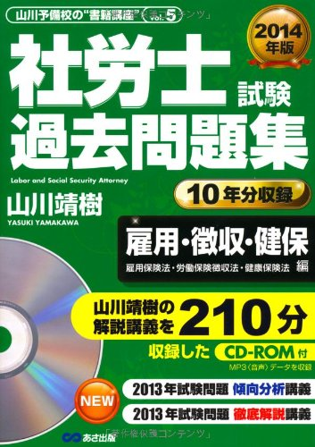 "CD-ROM�դ� 2014ǯ�� ��ϫ�λ ������꽸 �ڸ��ѡ�ħ�����(�����ݸ�ˡ��ϫƯ�ݸ�ħ��ˡ�����ݸ�ˡ)�� �� (����ͽ������""���ҹֺ�"")"