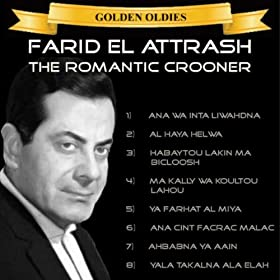 Fareed El Atrash http://www.amazon.com/Arabic-Golden-Oldies-Farid-Atrash/dp/B005VGXAWI