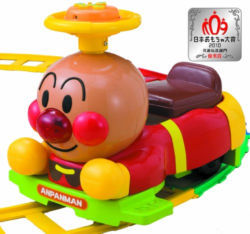 Anpanman Electronic Train Go Go Dx Japan Ulrich Kaisernol