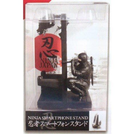 Ninja Fukiya Blow Dart Smartphone Ständer by Macty günstig bestellen