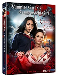 Vampire Girl Vs. Frankenstein Girl (2009)