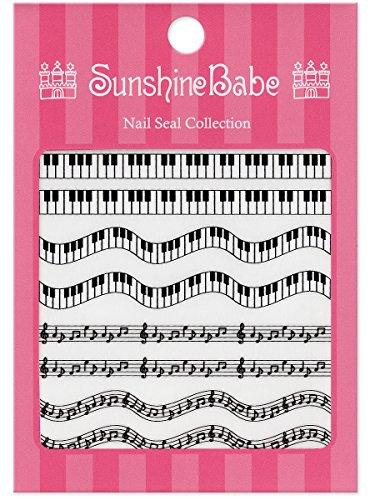 SunshineBabe ネイルシール ミュージックB