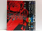 Replica-レプリカ- コミック 1-4巻セット (BLADE COMICS)