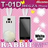 with series指紋センサー搭載 T-01D REGZA Phone 用 【ウサギケース ラビットしっぽ付】 03白ウサギ(ホワイト) : レグザフォン