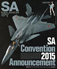 Scale Aviation 2016年 01 月号 [雑誌]