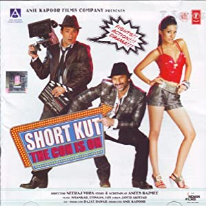 Short Kut ... The Con Is On (Film Soundtrack / Bollywood Movie Songs / Hindi Music)
