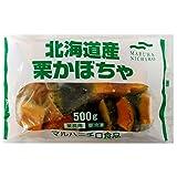 マルハニチロ 冷凍 20袋 北海道産栗かぼちゃ 500g