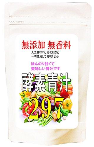 立山健康堂 酵素青汁297 100g 15522