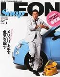 Snap LEON (スナップレオン) vol.7 2012年 06月号 [雑誌]