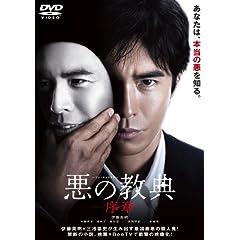 ���̋��T -����- [DVD]