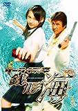 ケータイ刑事 銭形海 DVD-BOX 1