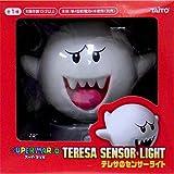 スーパーマリオ テレサのセンサーライト 全1種